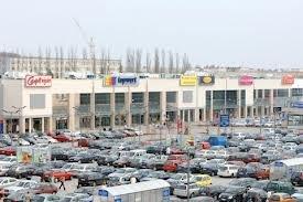 מרכז קניות  Matarnia בגדנסק