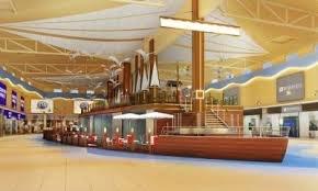 מרכז קניות Port Rumia