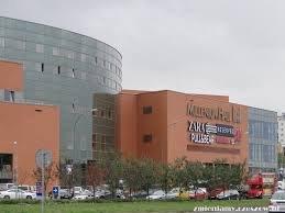 מרכז קניות Millennium Hall