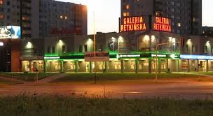 מרכז קניות Galeria Retkinska  ב Lodz