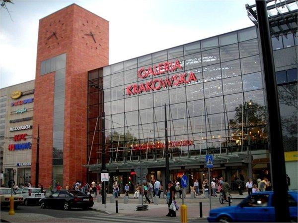 מרכז קניות Galeria Krakowska