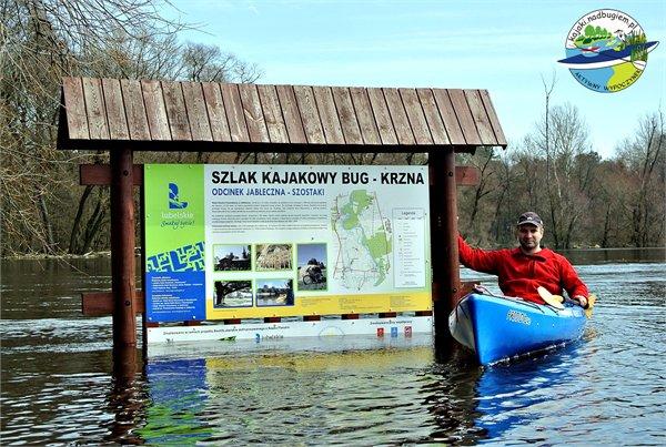השכרת קיאקים וטיולי מים ב- Slawatycze