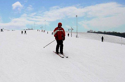 אתר סקי ב Unislaw - Kujawsko-Pomorskie