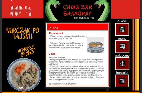 בר-מסעדה סינית Shanghay