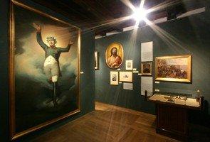 """מוזיאון לספרות ע""""ש Adam Mickiewicz - Mazoweckie"""