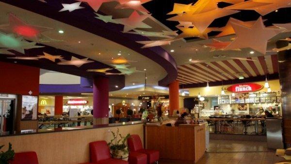 מרכז קניות - Wola Park בורשה