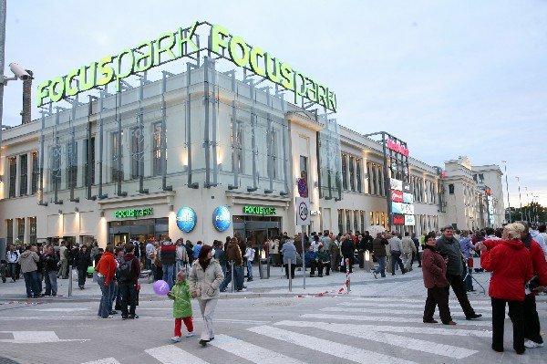 מרכז קניות Focus Mall Zielona Gora