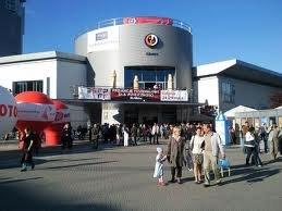 מרכז קניות Klif Gdynia