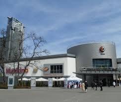 מרכז קניות Centrum Gemini גדיניה