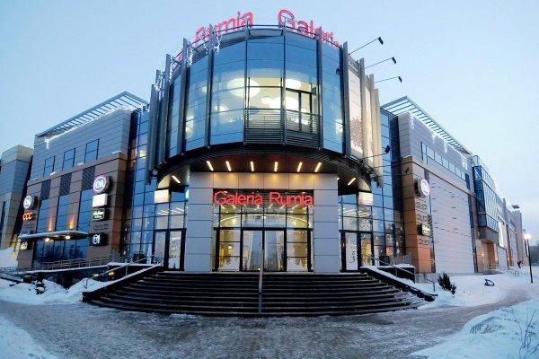 מרכז קניות Galeria Rumia