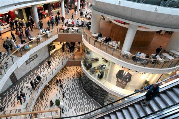 מרכז קניות Galeria Korona Kielce