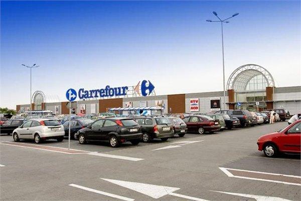 מרכז קניות  Glinki