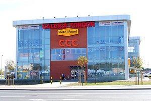 מרכז קניות Galeria Fordon