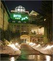 Jan Hotel